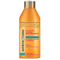 DESSANGE Шампунь для волос Extreme 3 масла для сильно поврежденных волос 250 мл