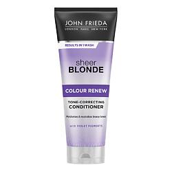 JOHN FRIEDA Кондиционер для восстановления и поддержания оттенка осветленных волос Sheer Blonde СOLOUR RENEW 250 мл