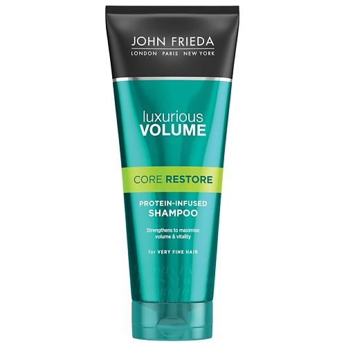 Купить JOHN FRIEDA Шампунь для волос с протеином Luxurious Volume CORE RESTORE JFR367101