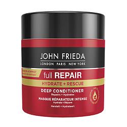 JOHN FRIEDA JOHN FRIEDA Маска для увлажнения и восстановления волос Full Repair 150 мл недорого