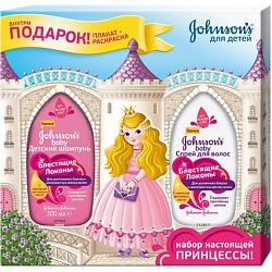 Купить JOHNSON'S BABY Набор Блестящие локоны Шампунь 300 мл + Кондиционер для волос 200 мл + раскраска