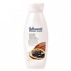 JOHNSONS Лосьон для тела питательный с маслом Какао 250 мл