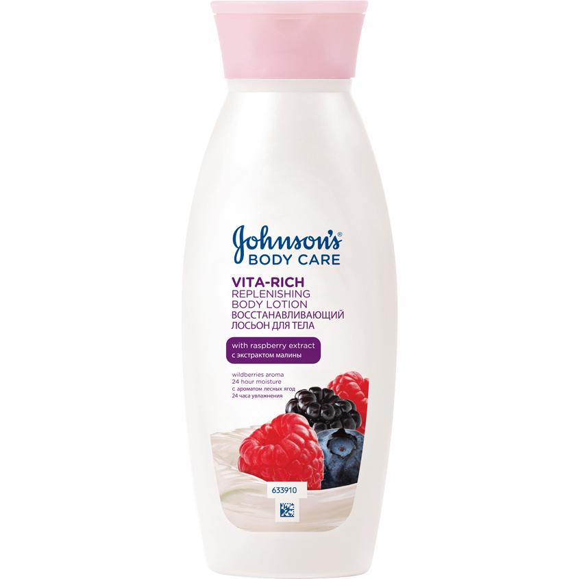 Купить JOHNSON'S Лосьон для тела восстанавливающий с экстрактом малины (аромат лесных ягод)