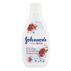 JOHNSONS Лосьон для тела преображающий с экстрактом цветка граната 250 мл