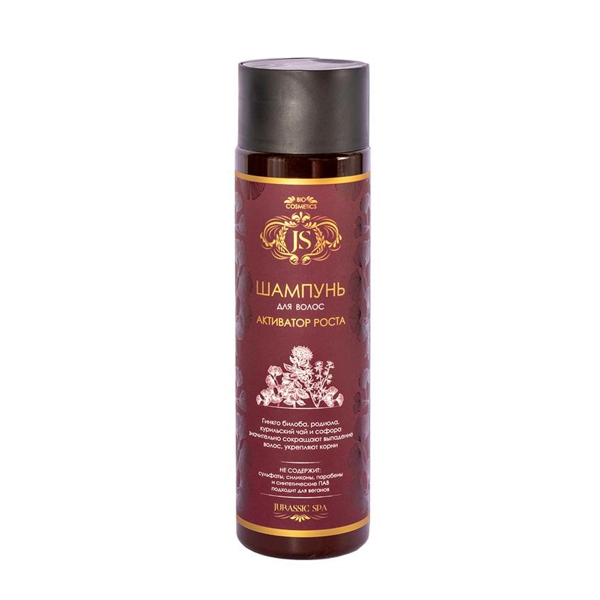 Купить JURASSIC SPA Шампунь для волос активатор роста