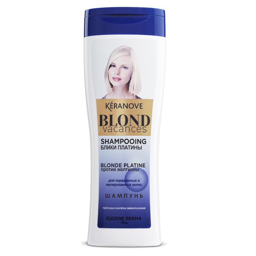 Купить KERANOVE Шампунь Блики платины для окрашенных и мелированных волос