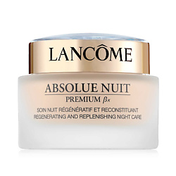 LANCOME ����������������� ������ ���� ��������� �������� Absolue 50 ��