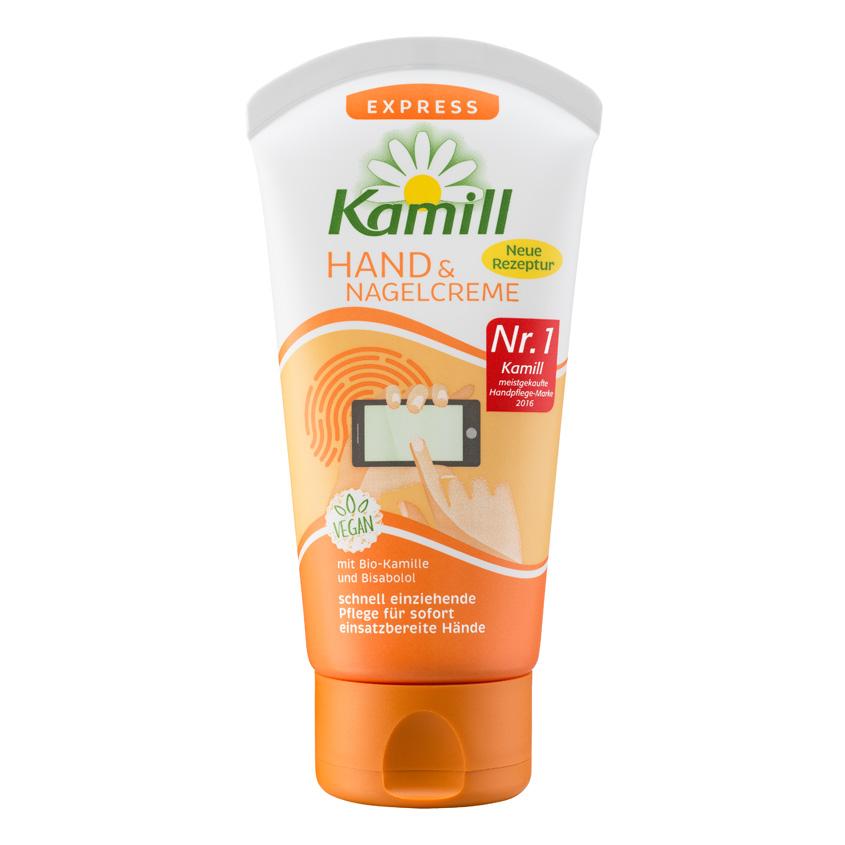 KAMILL Крем для рук и ногтей Express (Vegan с биоромашкой)