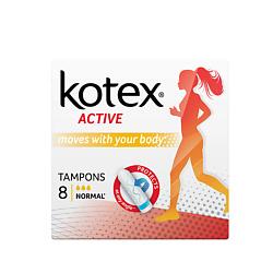KOTEX Тампоны ACTIVE Нормал 8 шт. kotex прокладки янг ультра нормал 10 шт
