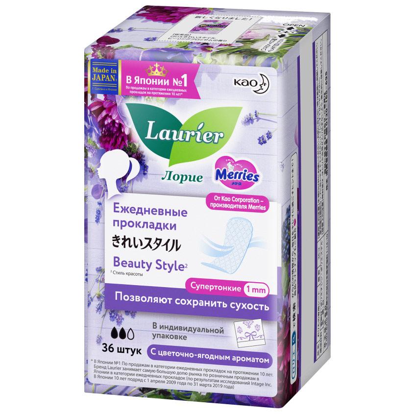 LAURIER Прокладки на каждый день LAURIER BEAUTY STYLE Blossom с цветочно-ягодным ароматом 36 шт