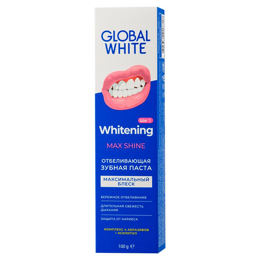GLOBAL WHITE Отбеливающая Зубная паста WHITENING Max shine
