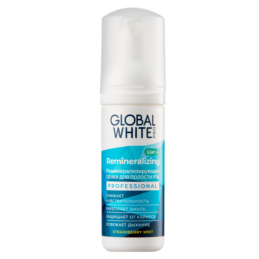 GLOBAL WHITE Реминерализирующая пенка для полости рта TOTAL Protection