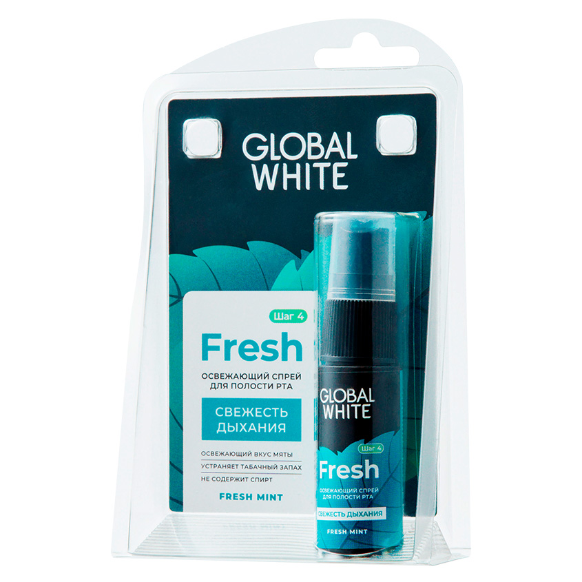 GLOBAL WHITE Освежающий спрей для полости рта FRESH breath