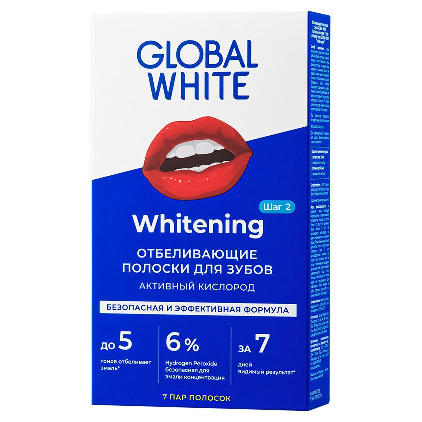 GLOBAL WHITE Полоски для отбеливания зубов