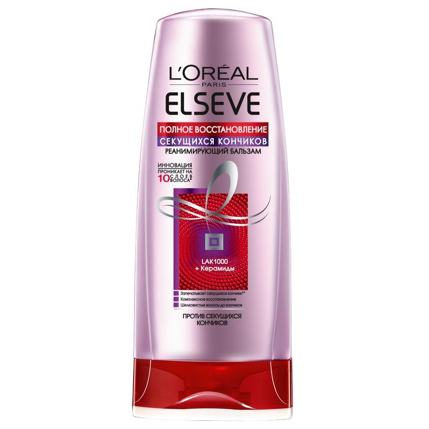 """ELSEVE Бальзам-ополаскиватель """"Эльсев, Полное восстановление секущихся кончиков"""", для ослабленных или поврежденных волос"""