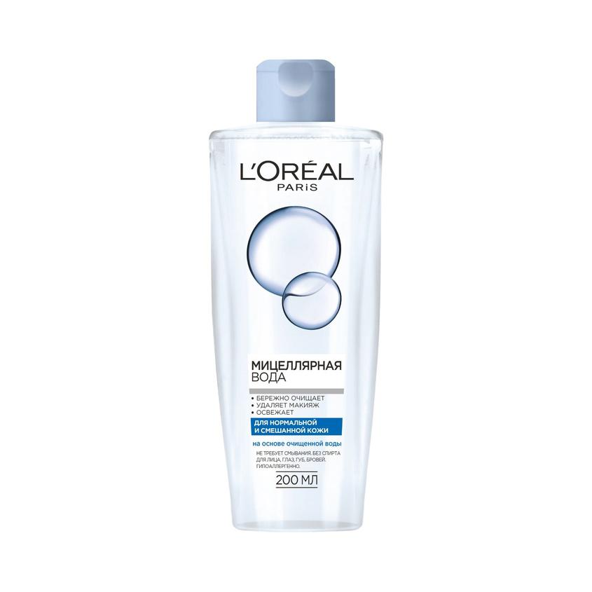 L'ORÉAL PARIS Мицеллярная вода для снятия макияжа, для нормальной и смешанной кожи