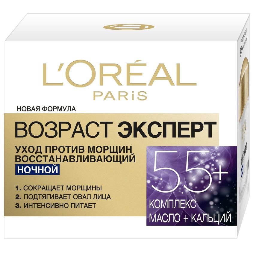 Купить L'ORÉAL PARIS Ночной антивозрастной крем для лица Возраст эксперт 55+ против морщин, восстанавливающий