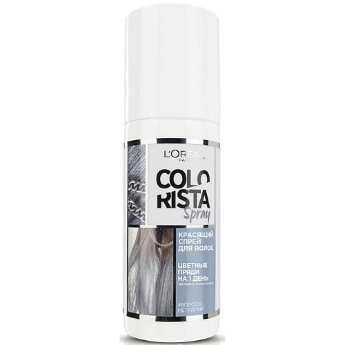 L`OREAL PARIS      L`OREAL Красящий спрей для волос Colorista Spray