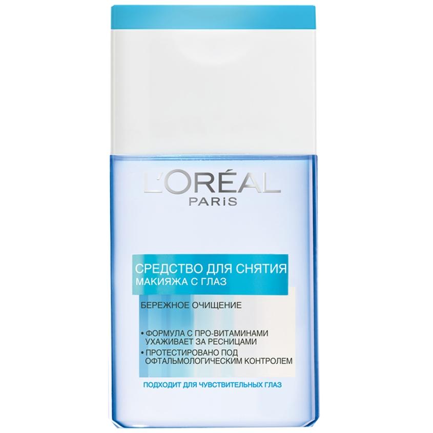 L'ORÉAL PARIS Средство для снятия макияжа для чувствительных глаз, формула с про-витаминами, уход за ресницами