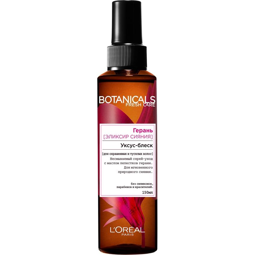 Купить L'OREAL PARIS Спрей-уход Уксус Блеск для волос Botanicals Герань , для окрашенных и тусклых волос, придает блеск, без парабенов, силиконов и красителей, L'ORÉAL PARIS