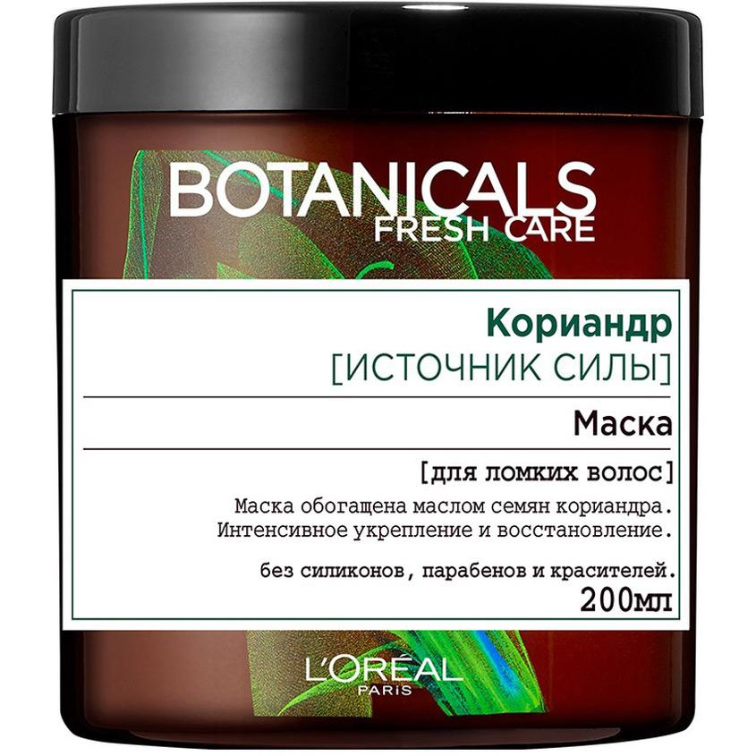 Купить L'ORÉAL PARIS Маска для волос Botanicals Кориандр , для ломких волос, укрепляющая, без парабенов, силиконов и красителей