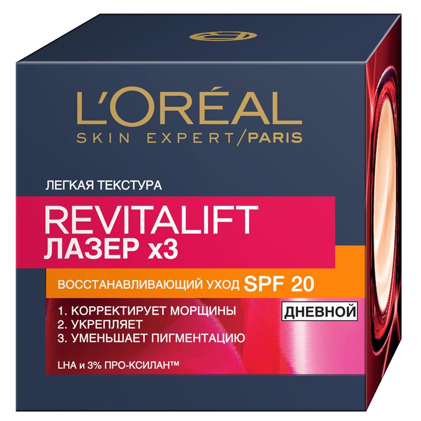 L`OREAL Дневной антивозрастной крем для лица Ревиталифт Лазер против морщин, восстанавливающий, SPF 20, L'ORÉAL PARIS  - Купить
