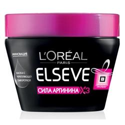 LOREAL Маска для волос Elseve Сила Аргинина х3 с укрепляющей сывороткой 300 мл (LOREAL PARIS)