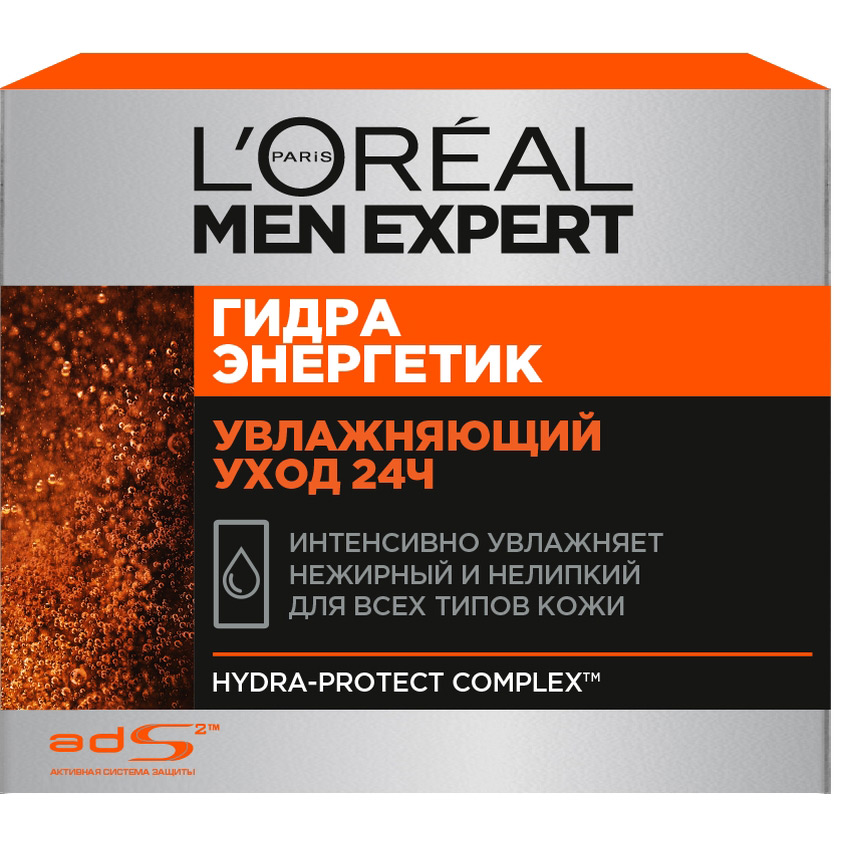 L\'OREAL PARIS Men Expert Гидра Энергетик Крем для лица \