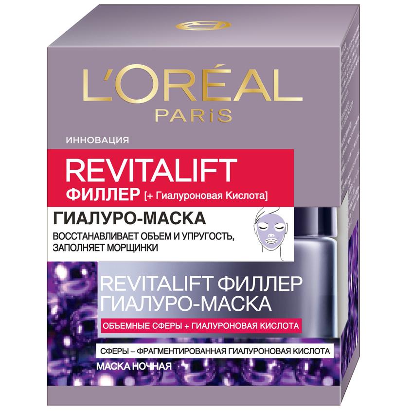 Купить L'OREAL Гиалуро-маска для лица Ревиталифт Филлер , антивозрастная, ночная, L`OREAL PARIS