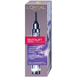L`OREAL PARIS L`OREAL Сыворотка Ревиталифт Филлер 30 мл librederm патч филлер с микроиглами гиалуроновой кислоты 2