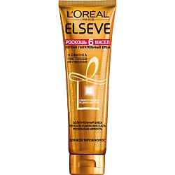 ELSEVE Крем-масло для волос 150 мл elseve маска для волос 3 ценные глины 150 мл