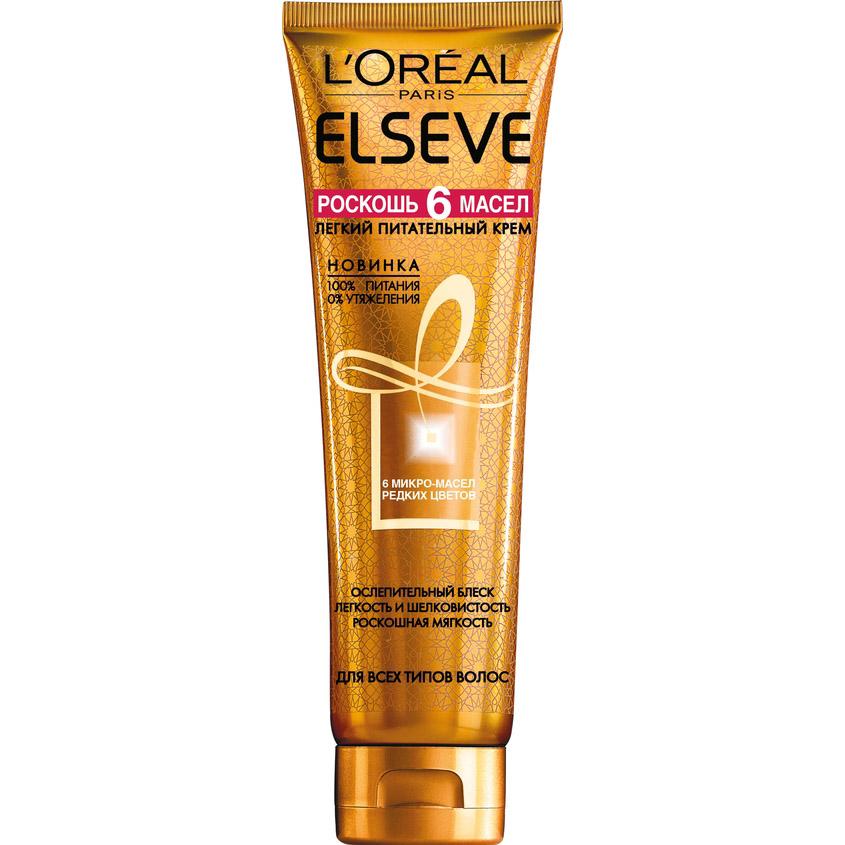 Купить ELSEVE Крем-масло для волос Эльсев, Роскошь 6 масел , для всех типов волос, легкое, питательное