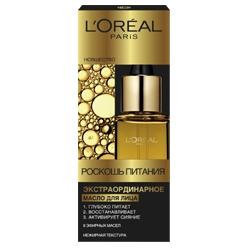LOREAL Экстраординарное масло для лица Роскошь Питания 30 мл (LOREAL PARIS)