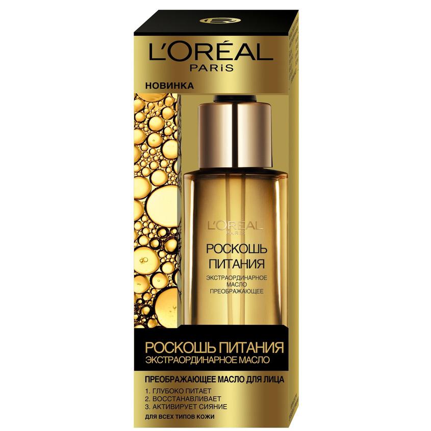 Купить L'ORÉAL PARIS Преображающее масло для лица Роскошь питания экстраординарное, питательное, для всех типов кожи