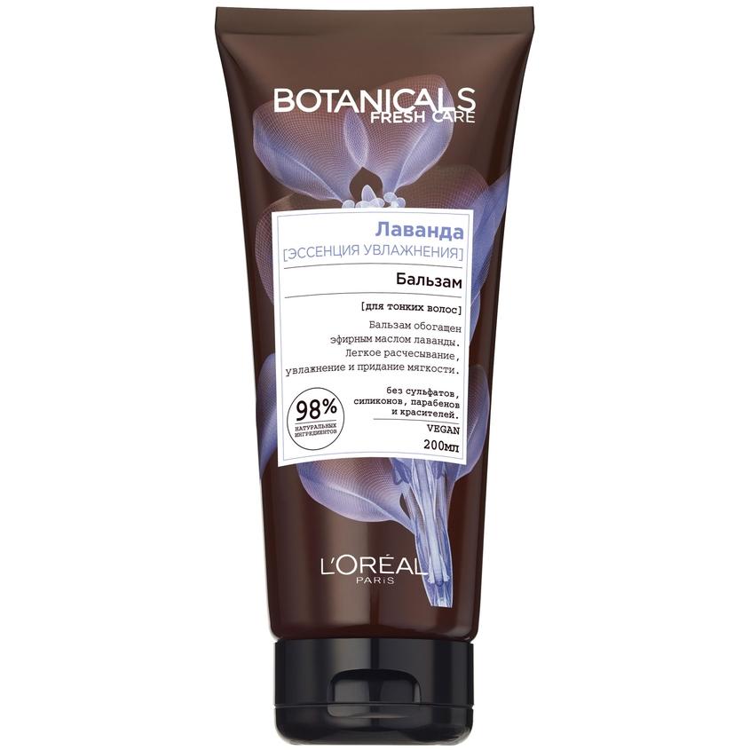 Купить L'ORÉAL PARIS Бальзам для волос Botanicals Лаванда , для тонких волос, увлажняющий, без парабенов, силиконов и красителей