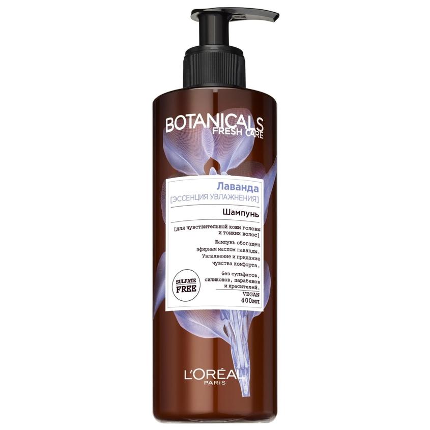 Купить L'OREAL PARIS Шампунь для волос Botanicals, Лаванда , для тонких волос, увлажняющий, без парабенов, силиконов и красителей, L'ORÉAL PARIS