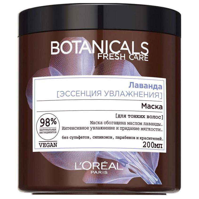 """L'ORÉAL PARIS Маска для волос """"Botanicals, Лаванда"""", для тонких волос, увлажняющая"""