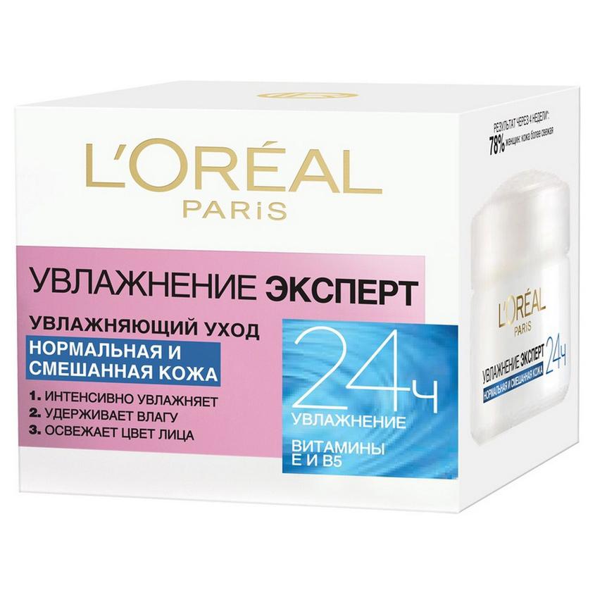Купить L'ORÉAL PARIS Крем для лица Увлажнение Эксперт для нормальной и смешанной кожи