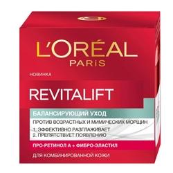 L`OREAL ������������� ���� Revitalift 50 �� (L`OREAL PARIS)