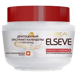 ELSEVE Маска для волос Elseve Полное восстановление 5 300 мл