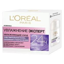 Купить L`OREAL Увлажняющий уход для чувствительной кожи Увлажнение Эксперт 50 мл