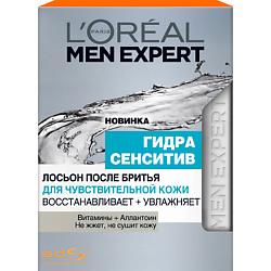 L`OREAL Лосьон после бритья Гидра Сенситив для чувствительной кожи 100 мл лосьон лосьон mac l s fix 100ml