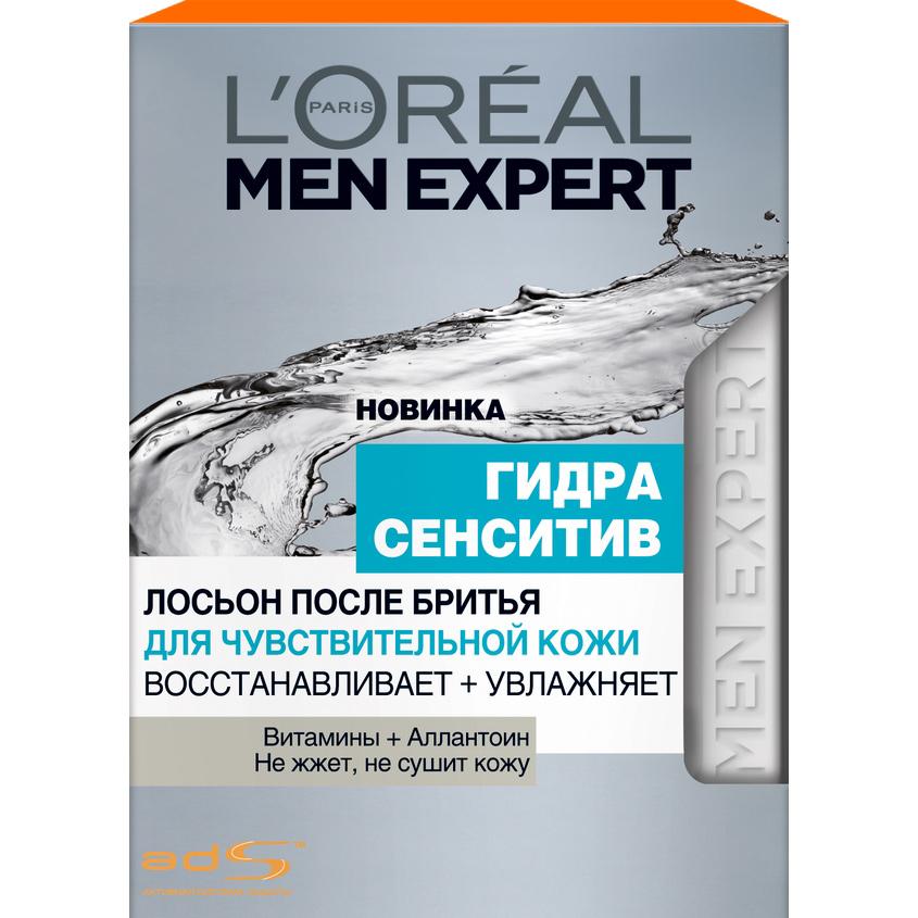 L`OREAL Лосьон после бритья «Гидра Сенситив» для чувствительной кожи