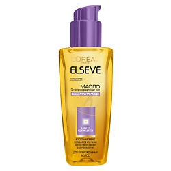 ELSEVE Масло для волос Elseve Экстраординарное для секущихся кончиков 100 мл elseve маска для волос 3 ценные глины 150 мл