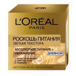 LOREAL PARIS LOREAL Питательное средство для лица Роскошь Питания легкая текстура 50 мл