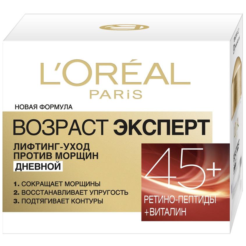 Купить L'ORÉAL PARIS Дневной крем Возраст Эксперт 45+ против морщин, лифтинг-уход