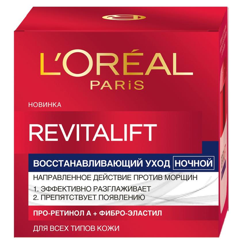 Купить L`OREAL Ночной крем Revitalift, L'ORÉAL PARIS