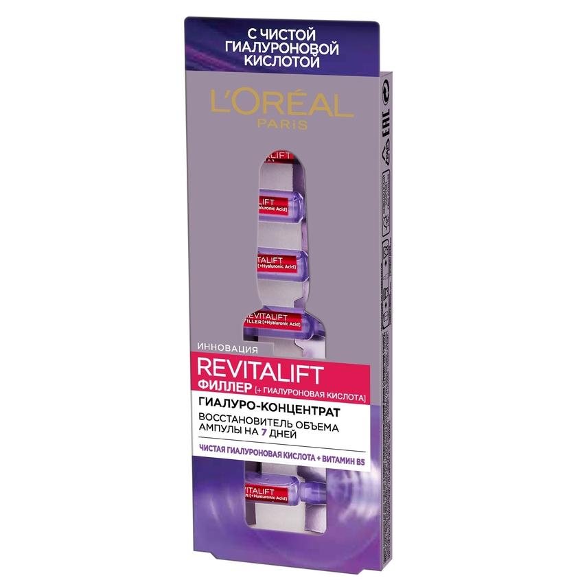 L'OREAL PARIS Гиалуро-концентрат для кожи лица и шеи в ампулах «Revitalift Филлер», с гиалуроновой кислотой