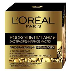 LOREAL PARIS LOREAL Крем-масло для лица Роскошь питания 50 мл