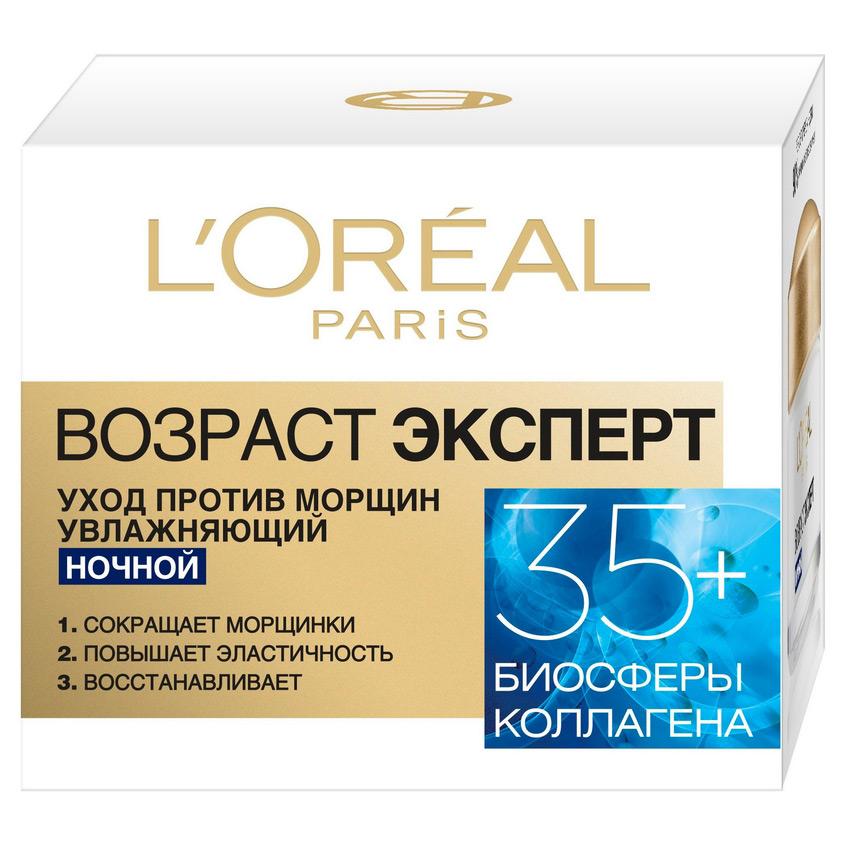 Купить L'ORÉAL PARIS Ночной крем для лица Возраст эксперт 35+ увлажняющий, против морщин, 50 мл